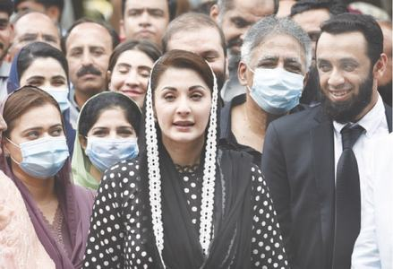 Maryam to expose 'plotters' behind her conviction
