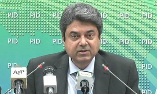 Farogh Naseem hints at 'good news' about media authority bill