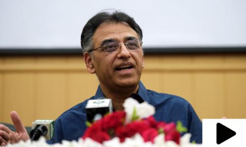 'اپوزیشن پارلیمان کو ذاتی مفاد کیلئے استعمال نہ کرے'