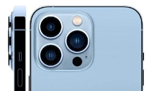 ایپل کی تاریخ کا مہنگا ترین آئی فون 13 پرو میکس