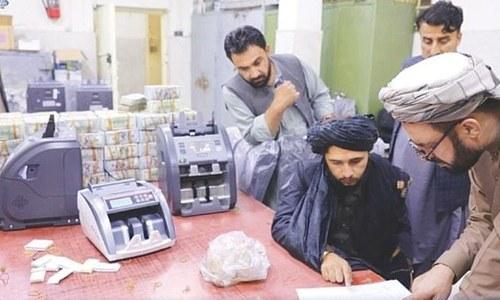 سابق افغان حکام کے گھروں سے ایک کروڑ 20 لاکھ ڈالر، سونا ضبط