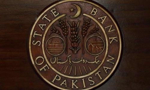 بینک اکاؤنٹ کھلوانے کیلئے اب برانچ جانے کی ضرورت نہیں، اسٹیٹ بینک