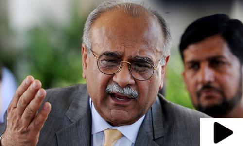 نجم سیٹھی کا محمد عامر کے حالیہ بیانات پر ردعمل