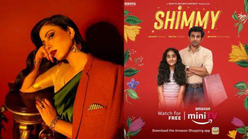 Natasha Noorani's song 'Choro' featured in Amazon short film Shimmy