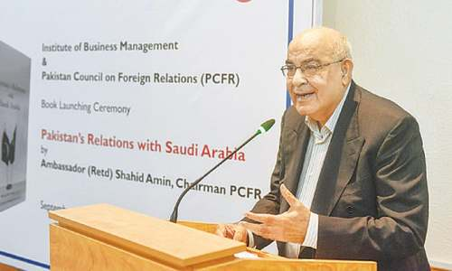 'Pakistan and Saudi Arabia bound by religion and by region'