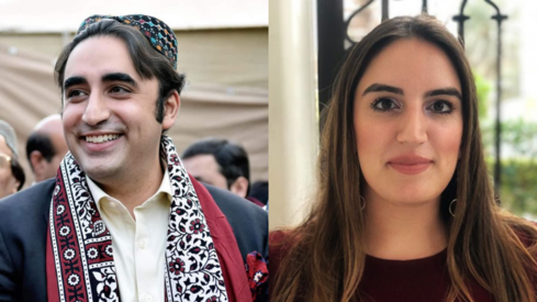 Bakhtawar Bhutto Zardari shares throwback pictures on brother Bilawal's 33rd birthday