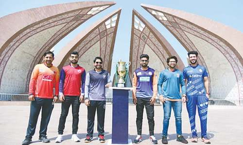 National T20 Cup begins from today