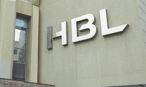 Finja Debit Card holders get access to HBL's ATM network