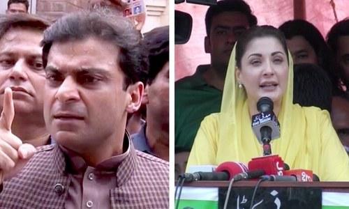 Hamza negates Maryam's stance on extension voting