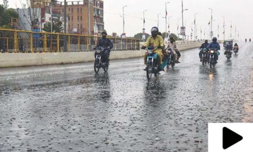 کراچی کے مختلف علاقوں میں بارش  کا سلسلہ شروع