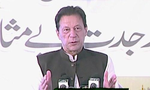 وزیر اعظم کی وزیر اعلیٰ سندھ سے بنڈل جزیروں کے منصوبے پر دوبارہ غور کرنے کی درخواست