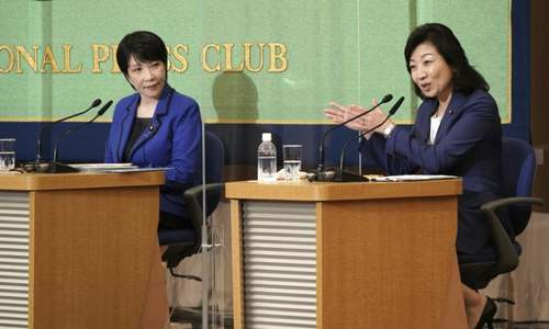 Two women, political opposites, in race to become Japanese PM