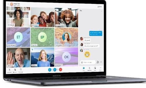 مائیکرو سافٹ کا اسکائپ کو مکمل بدلنے کا اعلان