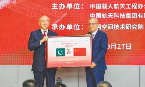 Pakistani flag taken into space handed over to envoy