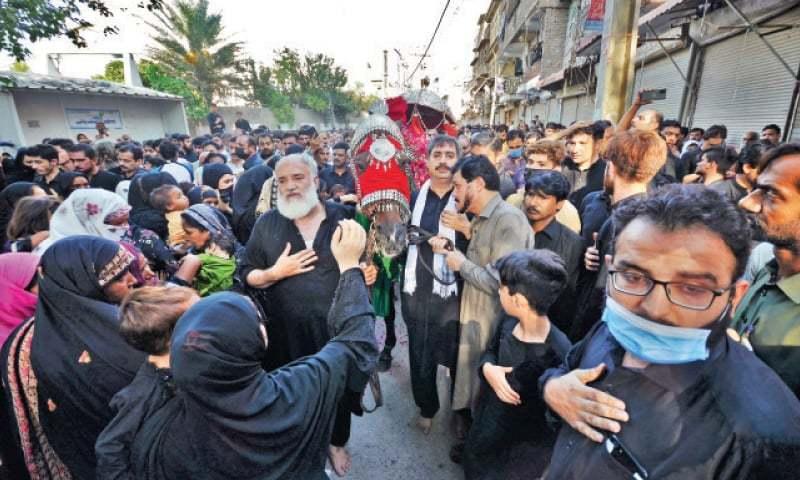 Chehlum of Imam Hussain observed