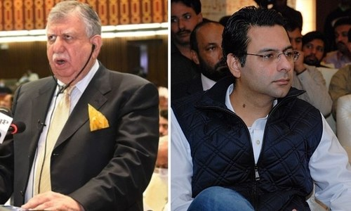 Shaukat Tarin, Moonis Elahi among over 700 Pakistanis named in ICIJ's Pandora Papers