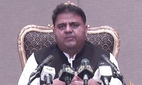Govt to introduce ordinance for NAB chief's appointment to fill 'lacuna' in law: Fawad