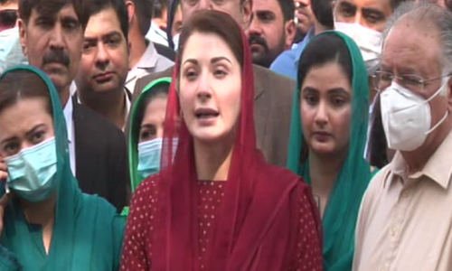 IHC overrules registrar office's objections on Maryam's fresh plea in Avenfield reference
