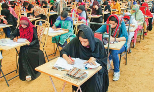 MDCAT candidates perplexed as PMC announces results