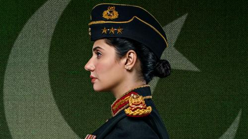 Mahira Khan's Aik Hai Nigar to release on October 23