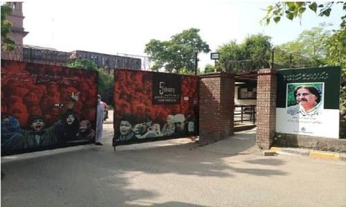 NCA pays tribute to Azhar Jafri