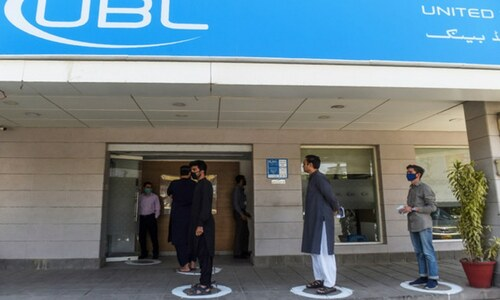 Bank deposits hit record Rs20tr in FY21