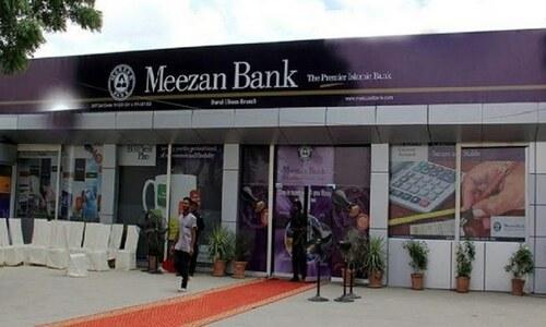 Meezan Bank earns Rs20bn in 9MCY21