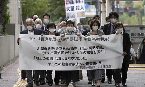 Defectors sue N. Korean leader in Tokyo over repatriation