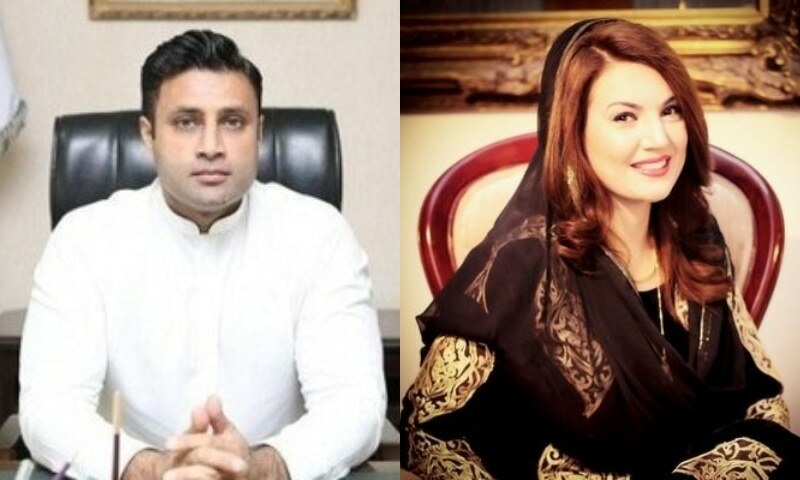 Reham Khan apologises to Zulfi Bukhari, will pay damages after losing libel case in UK