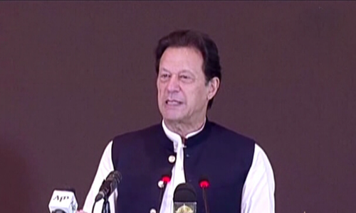 PM Imran launches Kisan Portal to 'give voice to small farmers'