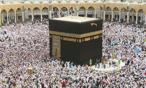 مسجدالحرام اور مسجد نبوی مکمل طور پر کھولنے کا اعلان