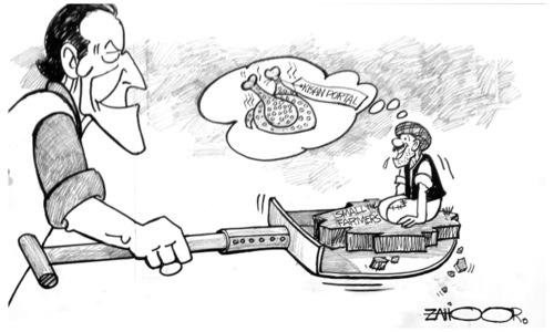 Cartoon: 17 October, 2021