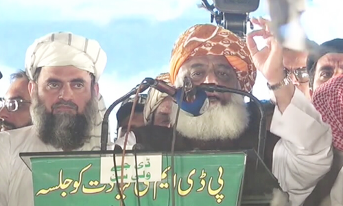 Fazl asks PDM members to take to streets