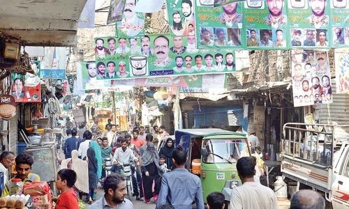 میئر لاہور کو 8 ماہ بعد اپنا عہدہ سنبھالنے کی اجازت