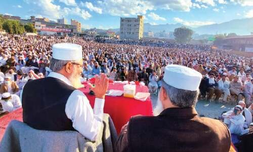 Rulers have broken all records of incompetence: JI chief