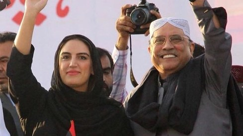Bakhtawar Bhutto Zardari pays tribute to late grandfather, uncle with her newborn son's name