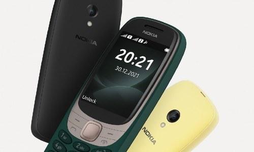نوکیا کا ایک اور پرانا فون نئی شکل میں فروخت کے لیے پیش