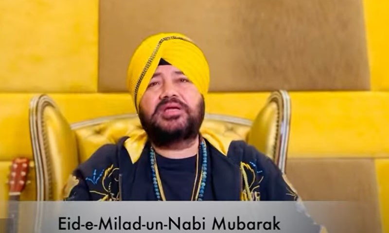 سکھ گلوکار دلیر مہندی نے عید میلاد النبی ﷺ پر نعتیہ کلام جاری کردیا