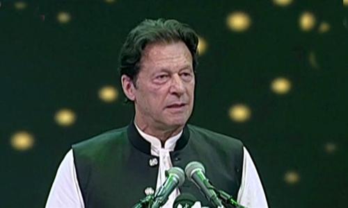 جب تک زندہ ہوں انصاف کی بالادستی کے لیے لڑتا رہوں گا، عمران خان