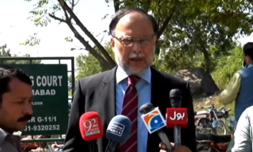 PML-N's Ahsan Iqbal berates govt for making a 'joke' out of defence institution