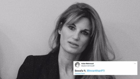 Ask and you shall receive: Pakistani Twitter gives Jemima Khan more than just wedding song suggestions
