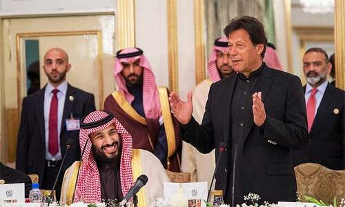 PM Imran to visit Saudi Arabia from 23rd to participate in Middle East Green Initiative Summit