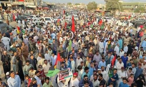 بڑھتی ہوئی مہنگائی کے خلاف اپوزیشن جماعتوں کے ملک گیر مظاہرے
