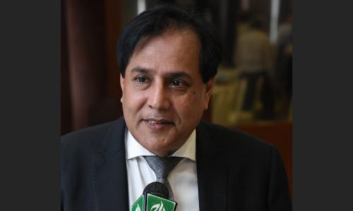 FPCCI condemns SBP governor's remarks
