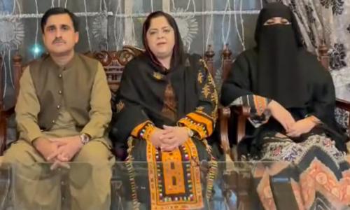 'ہمیں اغوا نہیں کیا گیا'، بلوچستان کے لاپتا ایم پی ایز منظر عام پر آگئے