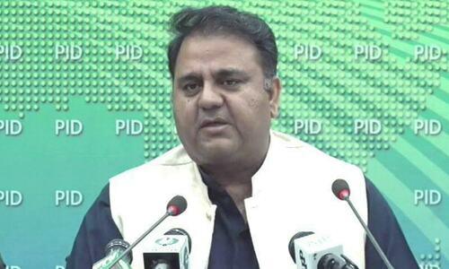 الیکشن کمیشن نے فواد چوہدری کو 27 اکتوبر کو طلب کرلیا