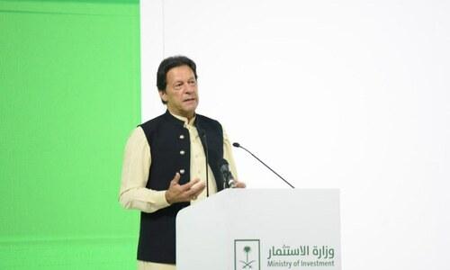 سعودی عرب کے دفاع کی ضرورت پڑی تو پاکستان ساتھ کھڑا ہوگا، وزیراعظم