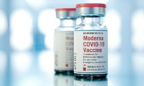موڈرنا کووڈ ویکسین 6 سے 11 سال کے بچوں میں محفوظ اور مؤثر قرار
