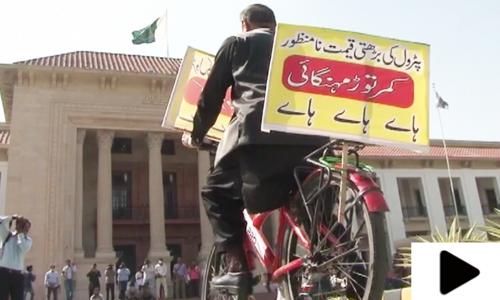 پیٹرول کی قیمتوں میں اضافے کے خلاف رکن پنجاب اسمبلی کا انوکھا احتجاج