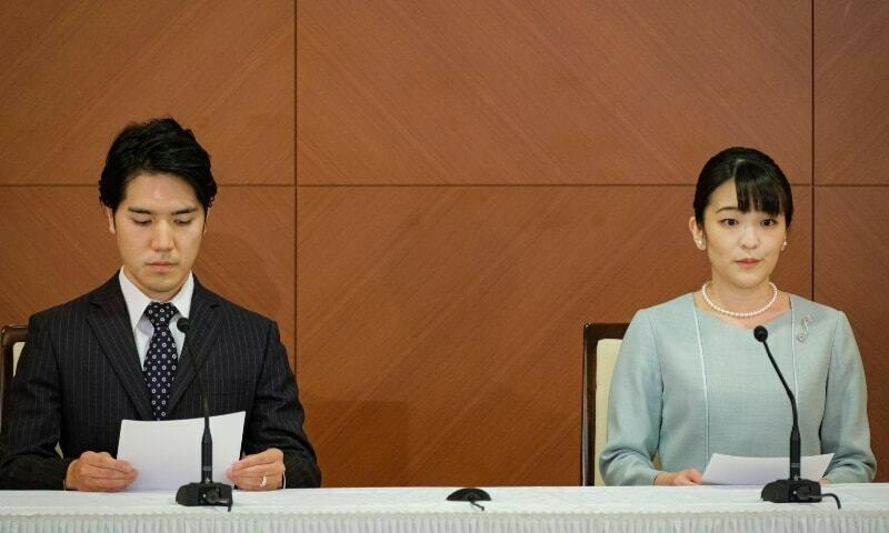 جاپانی شہزادی ماکو نے محبت کی خاطر شاہی حیثیت کو خیرباد کہہ دیا
